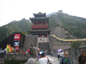Wall Of China Jump