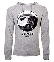 Chunk Clothing Star Wars Ying & Yang Hoodie (Grey)
